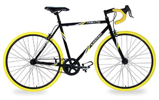 Best single speed bikes under 300