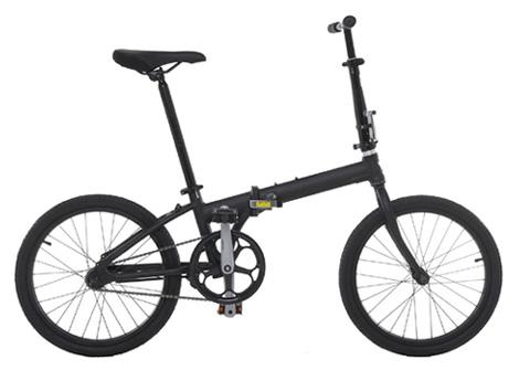 Best folding bikes 2020