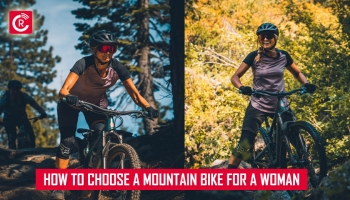 How To Choose A Mountain Bike For A Woman